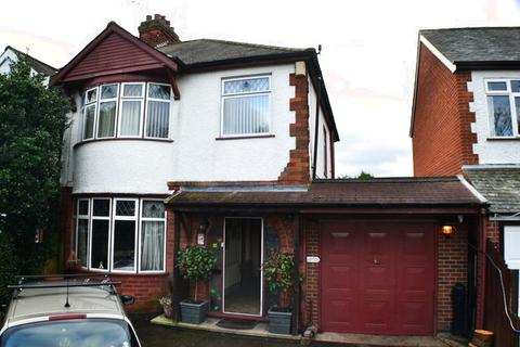 3 bedroom semi-detached house for sale - Granville Road, Wigston Fields, Leicester, LE18