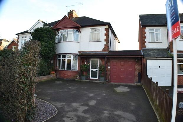 3 Bedrooms Semi Detached House for sale in Granville Road, Wigston Fields, Leicester, LE18