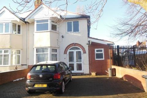 4 bedroom semi-detached house to rent - Hilton Avenue, Birmingham B28