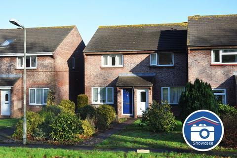 2 bedroom end of terrace house for sale - Alphington