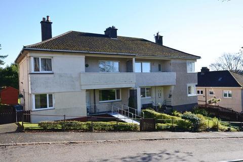 2 bedroom apartment to rent - Kingsway, Kilsyth