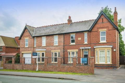 6 bedroom detached house for sale - MAYFIELD HOUSE, STATION ROAD, MICKLEOVER