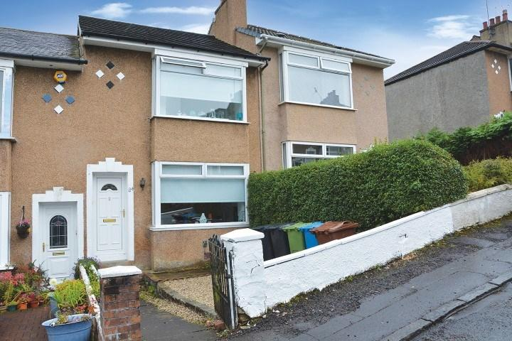 2 Bedrooms Terraced House for sale in Moray Gardens, Clarkston, Glasgow, G76