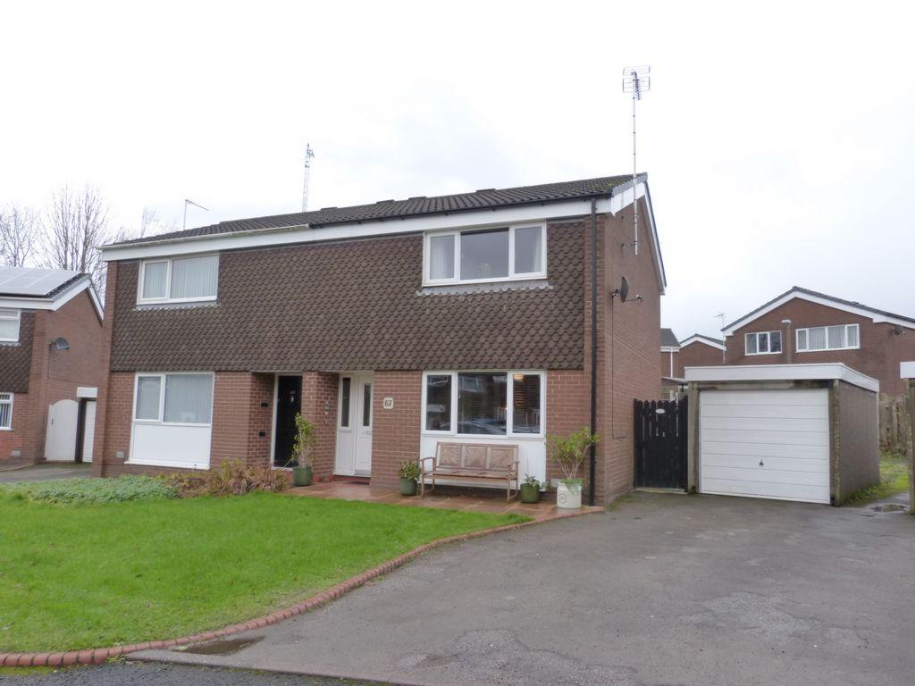 2 Bedrooms Semi Detached House for sale in Larkhill, Skelmersdale, WN8