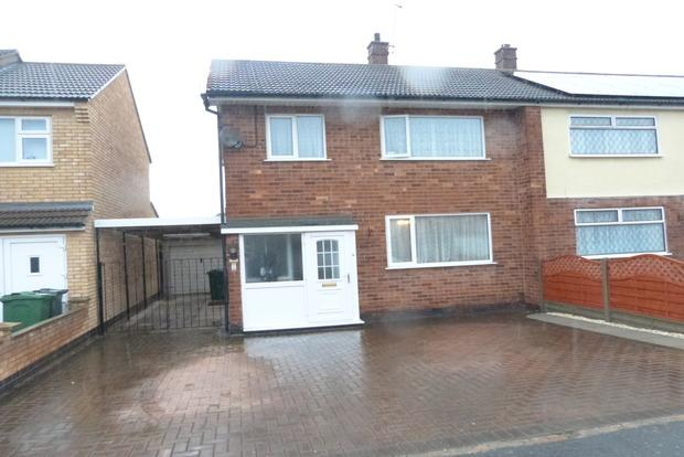 3 Bedrooms Semi Detached House for sale in Malling Close, Birstall, Leicester, LE4
