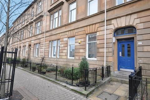 2 bedroom flat for sale - 0/1 111 McCulloch Street, Pollokshields, G41 1NT