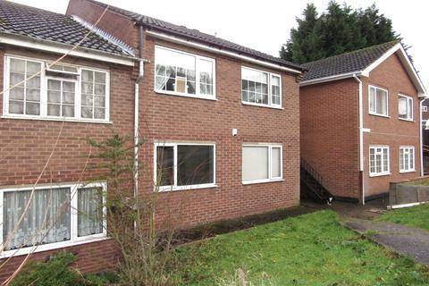 2 bedroom maisonette for sale - Ferry Lodge, Carlton, Nottingham, NG4