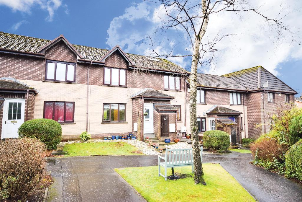 2 Bedrooms Ground Flat for sale in Printersland, Busby, Glasgow, G76 8HP