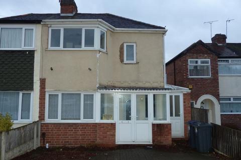 2 bedroom semi-detached house for sale - Glendon Road, Erdington, Birmingham