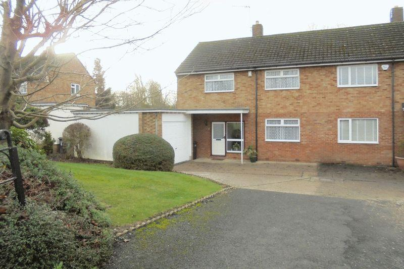 3 Bedrooms Semi Detached House for sale in Mansion Gardens, Evesham