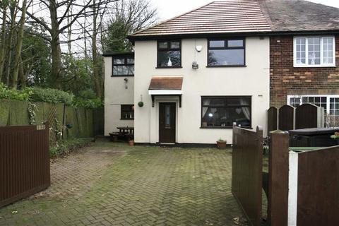 4 bedroom semi-detached house for sale - 150, Norden Road, Bamford, Rochdale, OL11