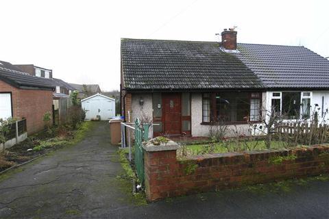 2 bedroom semi-detached bungalow for sale - 15, Heald Close, Littleborough, Lancs, OL15