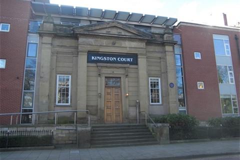 2 bedroom flat to rent - Kingston Court, 6 Kingston Square, Hull, East Yorkshire