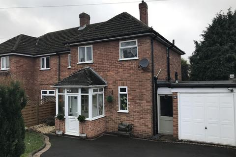 3 bedroom semi-detached house for sale - Loxley Avenue, Shirley, Solihull, West Midlands