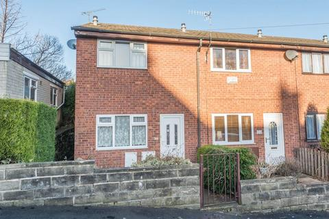2 bedroom end of terrace house for sale - Mona Avenue, Crookes, S10 1NE - NO CHAIN INVOLVED - EARLY COMPLETION AVAILABLE