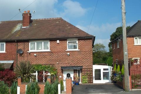 3 bedroom semi-detached house to rent - Maryhill Close, Kidsgrove