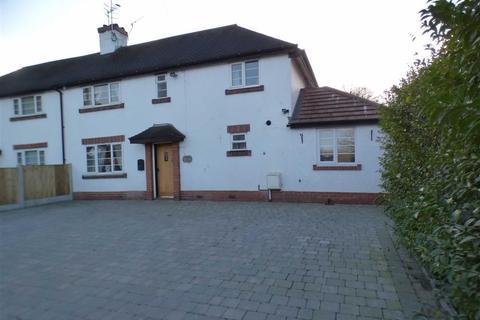 3 bedroom semi-detached house for sale - 74, Uttoxeter Road, Blythe Bridge
