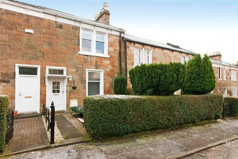 2 bedroom terraced house for sale - Kilmailing Road, Cathcart, Glasgow