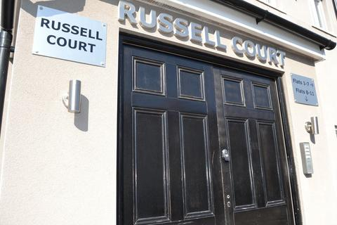 5 bedroom flat to rent - Russell Court