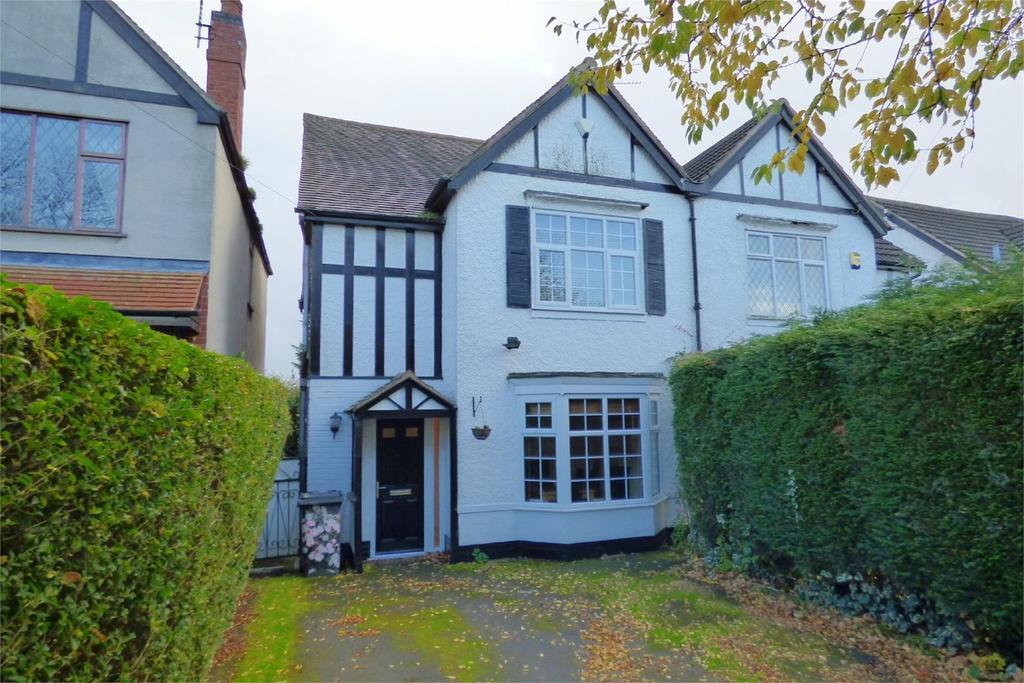 3 Bedrooms Semi Detached House for sale in Hinckley Road, Nuneaton, CV11