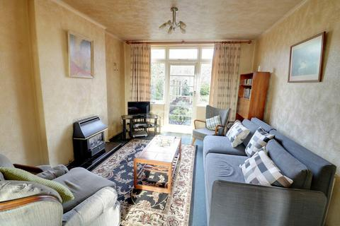 3 bedroom detached house for sale - Revesby Gardens, Aspley