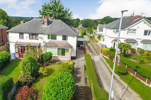3 bedroom semi-detached house for sale - Newcastle Lane, Penkhull, Stoke-on-Trent, Staffordshire