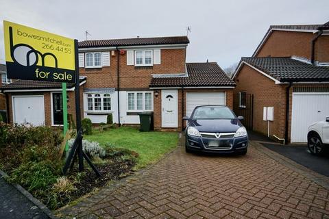 2 bedroom semi-detached house for sale - Oakfield Drive, Killingworth
