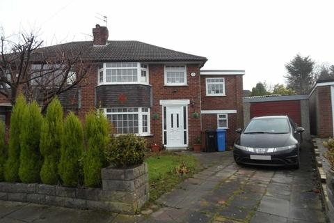 5 bedroom semi-detached house for sale - Westwood Road, Heald Green