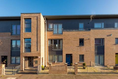 2 bedroom flat for sale - 12/2 West Pilton Road, Edinburgh, EH4 4GX