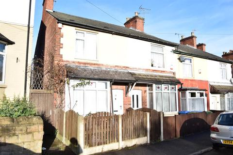 2 bedroom end of terrace house for sale - Howard Road, Mansfield