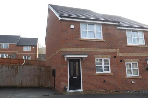 2 bedroom semi-detached house to rent - WOODEND DRIVE, SHIPLEY BD18 2BW