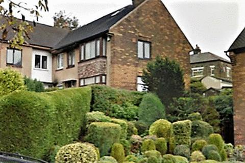 3 bedroom terraced house for sale - Squire Green, Off Squire Lane, BD8 9PT
