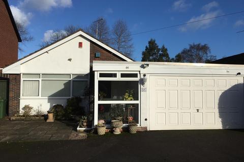 3 bedroom detached bungalow for sale - Grange Road, Solihull, West Midlands