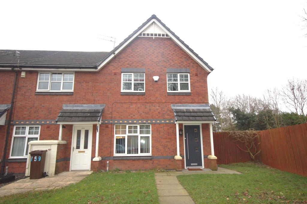 3 Bedrooms End Of Terrace House for sale in Haslington Road, Ashway Park, Peel Hall, Manchester M22
