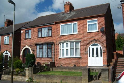 3 bedroom semi-detached house to rent - Brian Road, Off Blackbird Road, Leicester, Leicestershire, LE4 0AY