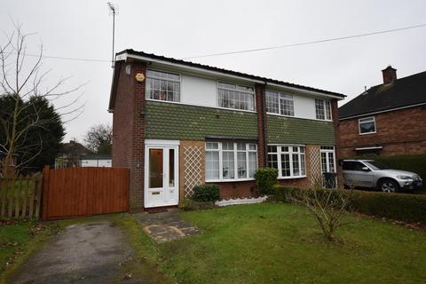 3 bedroom semi-detached house for sale - Brackleys Way, Solihull, B92 8QE