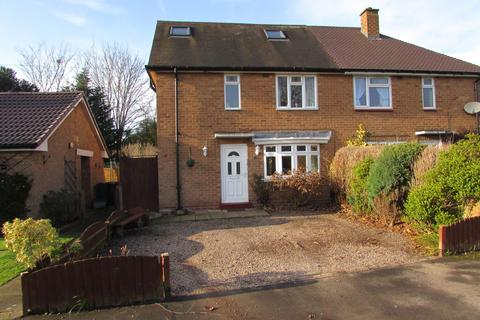 4 bedroom semi-detached house for sale - Broomfields Close, Solihull