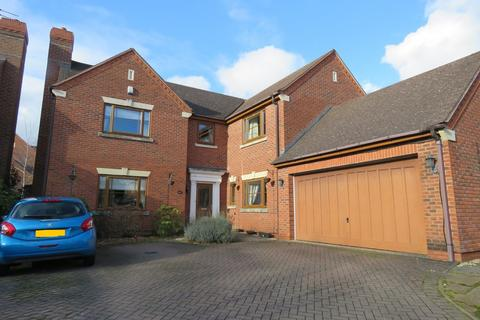5 bedroom detached house for sale - Rumbush Lane, Dickens Heath