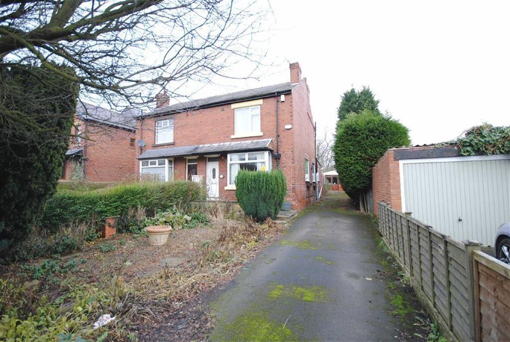 3 Bedrooms Semi Detached House for sale in Westfield Lane, Kippax, Leeds, LS25