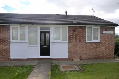 2 bedroom semi-detached bungalow for sale - 117, Brancepeth Road, Ferryhill