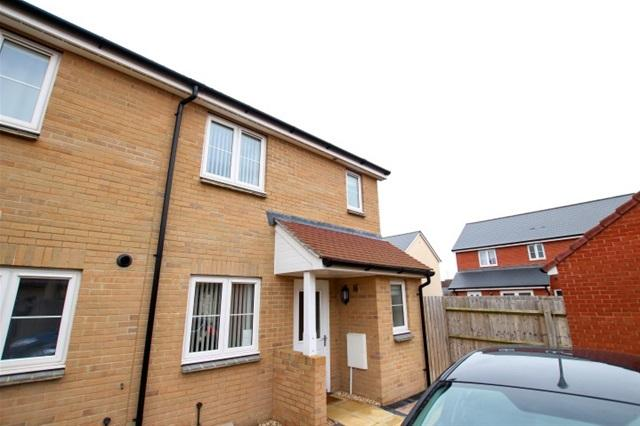 3 Bedrooms Terraced House for sale in Belmont Court, Bridgwater