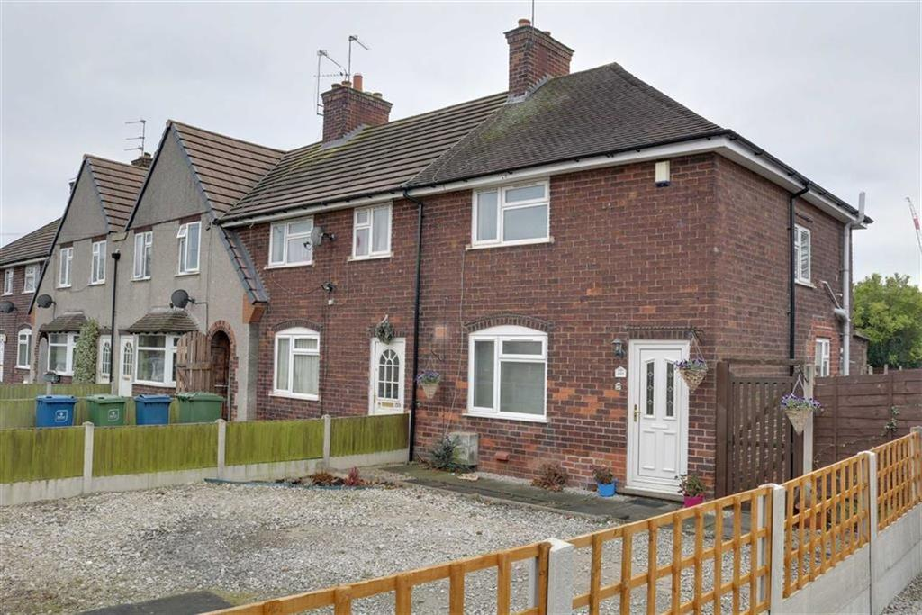 2 Bedrooms End Of Terrace House for sale in Stone Road, Stafford