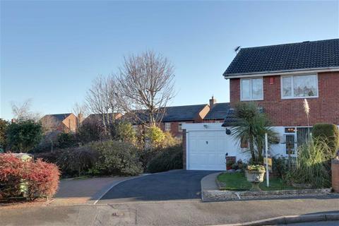3 bedroom semi-detached house for sale - Walker Crescent, St Georges, Telford, Shropshire