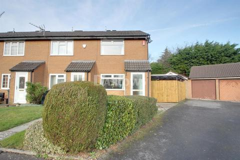 2 bedroom end of terrace house for sale - Digby Close