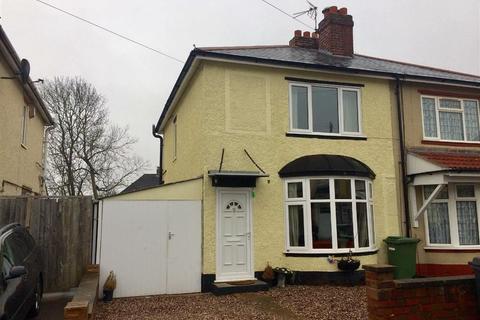 2 bedroom semi-detached house for sale - Hardon Road, Wolverhampton