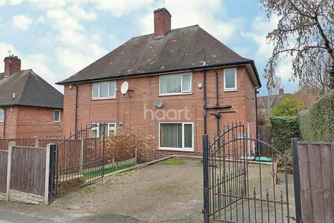 3 bedroom semi-detached house for sale - Gainsford Crescent, Bestwood, Nottingham
