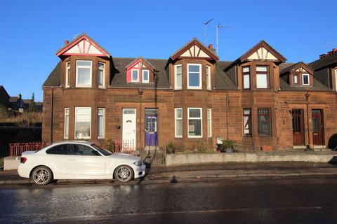 3 bedroom terraced house for sale - 39  Montrose Street, Clydebank, G81 2PA