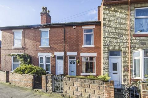 2 bedroom terraced house for sale - Woods Lane, Derby