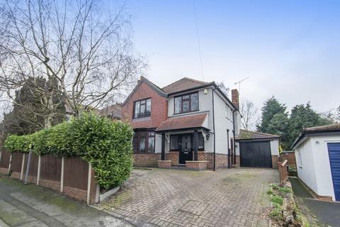 4 bedroom detached house for sale - Derwent Avenue, Allestree