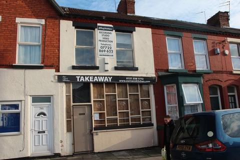 Property for sale - A Two Storey Commercial Retail Space For Sale